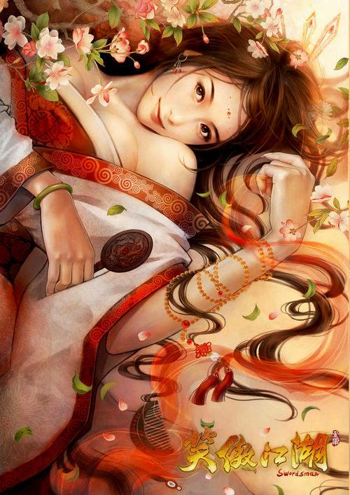 校园情色干师妹_与林平之的爱情 却成了小师妹一辈子的痛