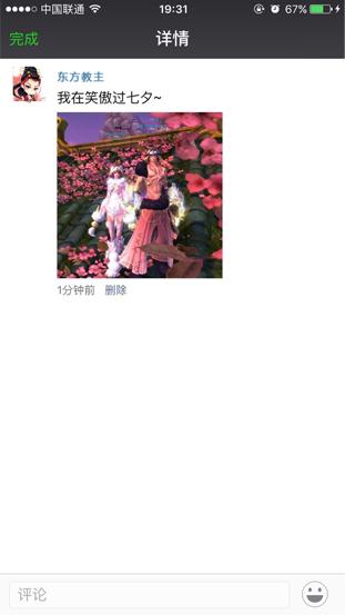 图片: 微信示例2.jpg
