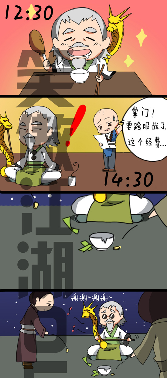 图片: 图7莫大先生的秘密2.jpg