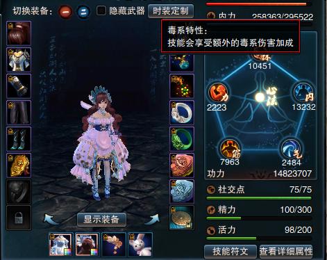 图片: wuxian2.jpg