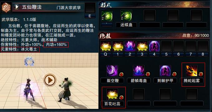 图片: wuxian3.jpg