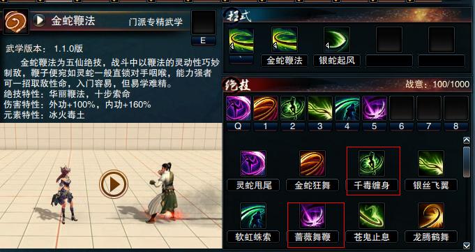 图片: wuxian4.jpg