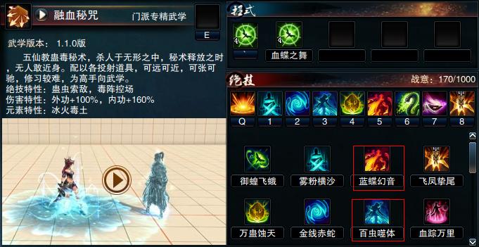 图片: wuxian5.jpg