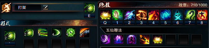 图片: wuxian8.jpg
