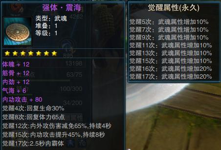 图片: wuxian9.jpg