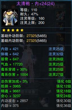 图片: wuxian10.jpg