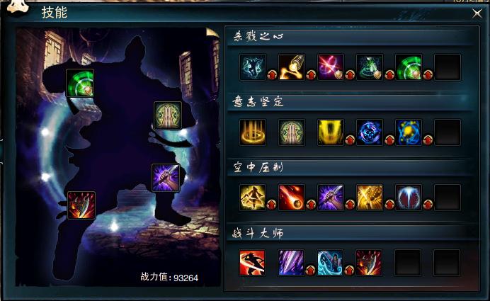 图片: wuxian11.jpg