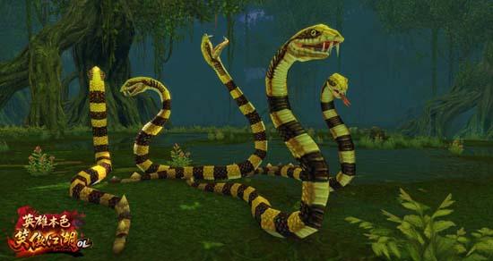 图片: 图8++50级沼泽金蛇.jpg