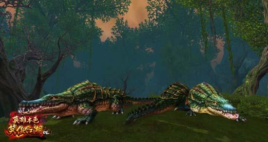 图片: 图12++56级沼泽巨鳄.jpg
