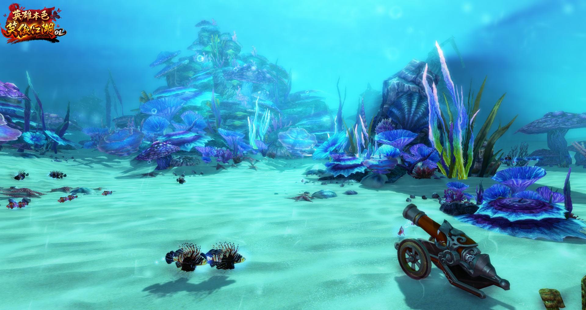 图片: 图10-海底夺宝.jpg