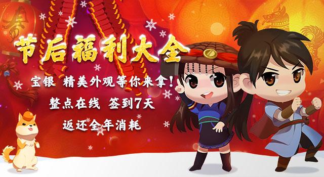 图片: 节日福利大全-笑傲广告图640X350.jpg