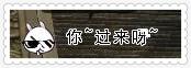 图片: QQ截图20190510165134_副本.jpg