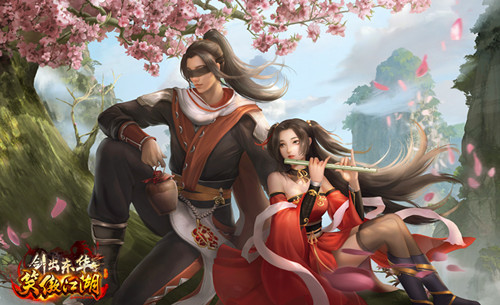 图片: 图6:小师叔与小师妹花与.jpg
