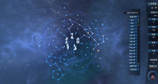战斗系统 - 在这个江湖做自己!