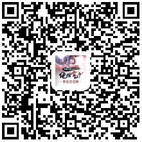 图片: {B89B8387-AB32-4A2F-84A3-46527646A041}.png